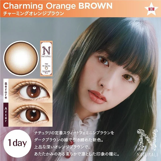 Naturali 1-day 橘子棕 Charming Orange Brown
