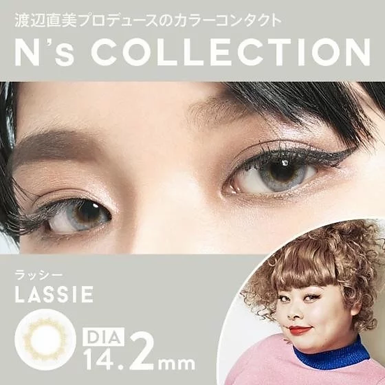 N'sCOLLECTION 1 Day Lassie 10片裝