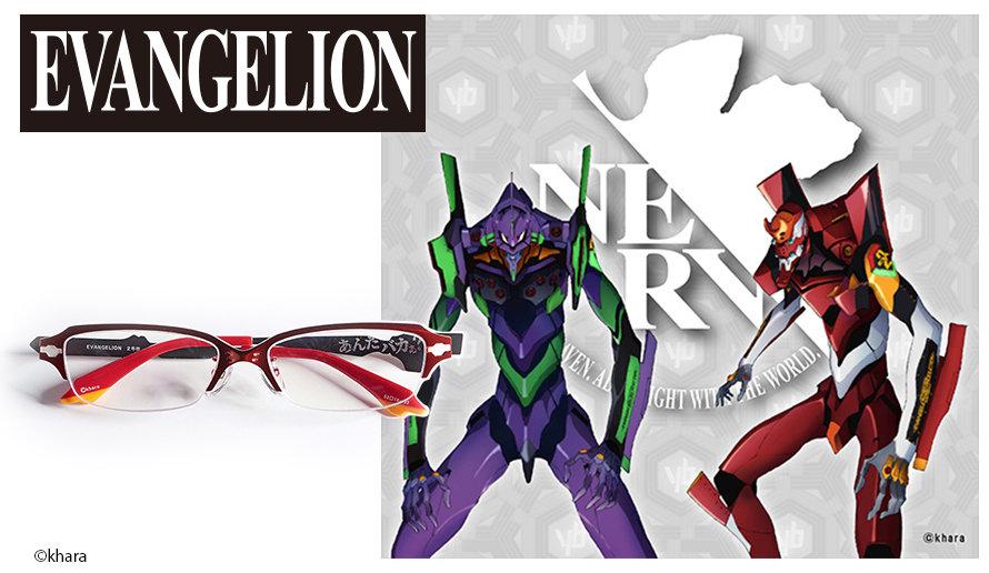 Evangelion 新世紀福音戰士 二號機造型光學眼鏡 送1.56不反光度數鏡片