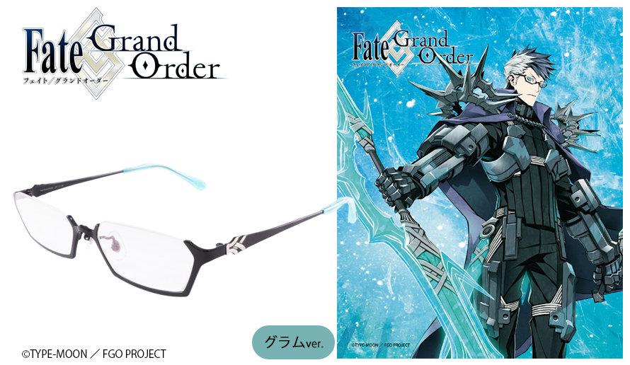 Fate Grand/Order 眼鏡系列 シグルド 造型光學眼鏡 グラムver. 送1.56不反光度數鏡片