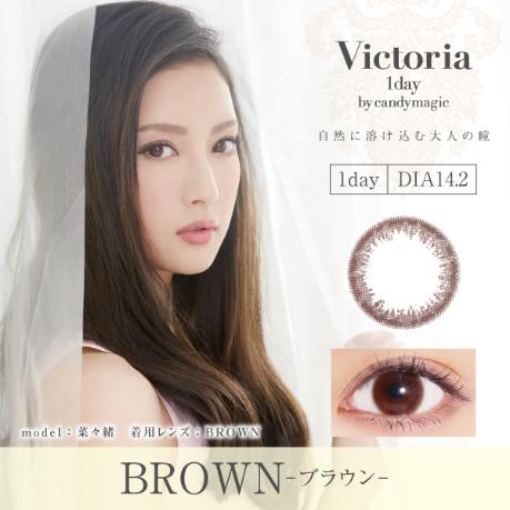 VICTORIA 1 DAY 10P BROWN
