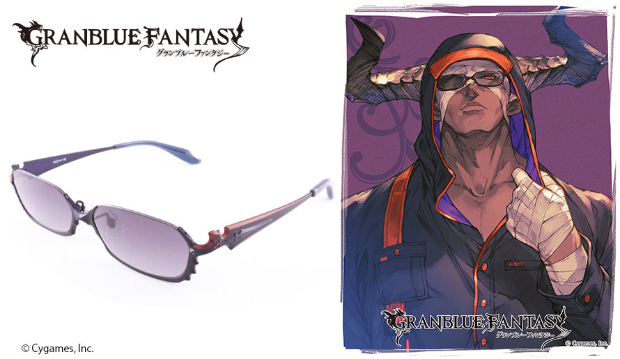 GRANBLUE FANTASY 眼鏡系列 バザラガ造型太陽眼鏡