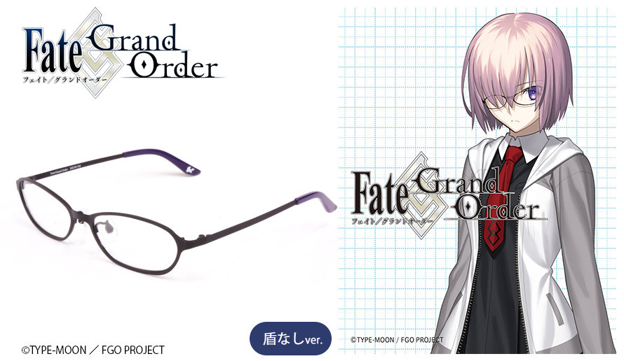 Fate Grand/Order 眼鏡系列 マシュ・キリエライトモデル【盾なし】造型光學眼鏡 送1.56不反光度數鏡片