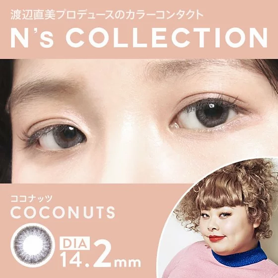 N'sCOLLECTION 1 Day Coconutsr 10片裝