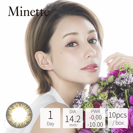 Minette 1 Day Layer Almond 10片裝
