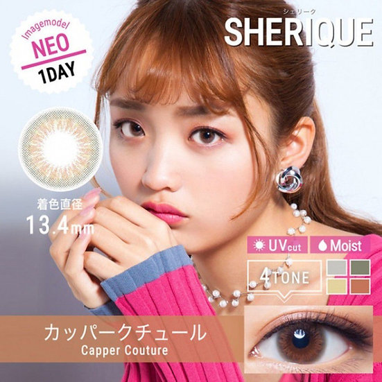 SHERIQUE 1 Day Capper Couture 10片裝