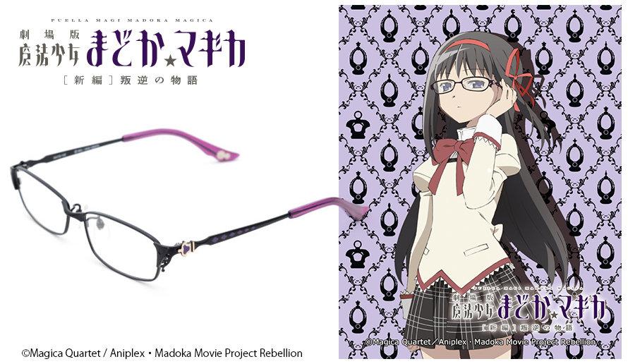 魔法少女小圓眼鏡系列 HOMURA造型光學眼鏡 送1.56不反光度數鏡片