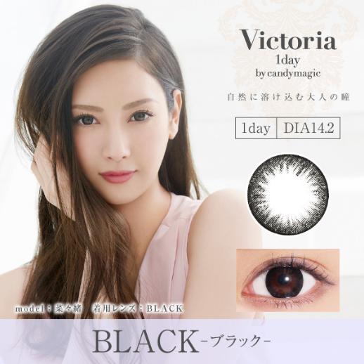 VICTORIA 1 DAY 10P BLACK