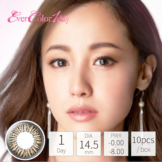 EverColor 1 Day Crystal Brown 10片裝