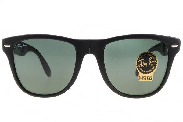 [可摺] Ray-Ban RB4105 黑框墨綠色偏光鏡片 Wayfarer Folding Clasic Polarized 太陽眼鏡
