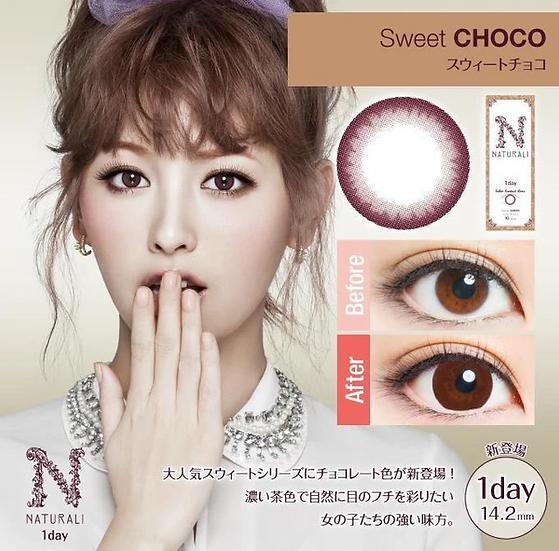 Naturali 1-Day 甜心可可 Sweet Choco