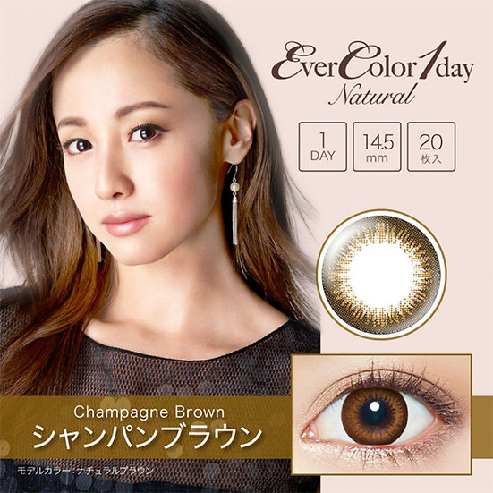EverColor 1 Day Natural Champagne Brown 20片裝