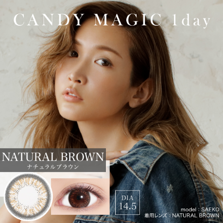 CANDY MAGIC 1 DAY 10P NATURAL BROWN