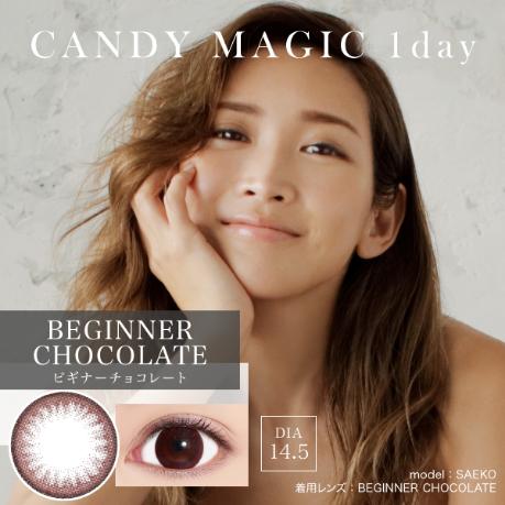 CANDY MAGIC 1 DAY 10P BEGINNER CHOCOLATE