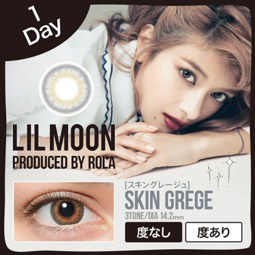 LILMOON 1 DAY 10P SKIN GREGE