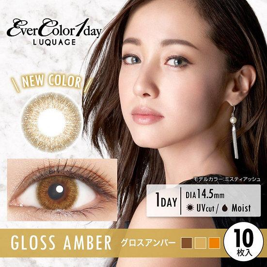 EverColor 1 Day Luquage Gloss Amber 10片裝/30片裝