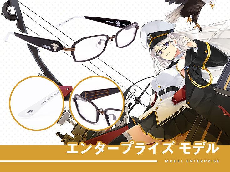 碧藍航線眼鏡系列 エンタープライズ企業號造型光學眼鏡 送1.56不反光度數鏡片