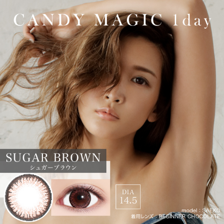 CANDY MAGIC 1 DAY 10P SUGAR BROWN