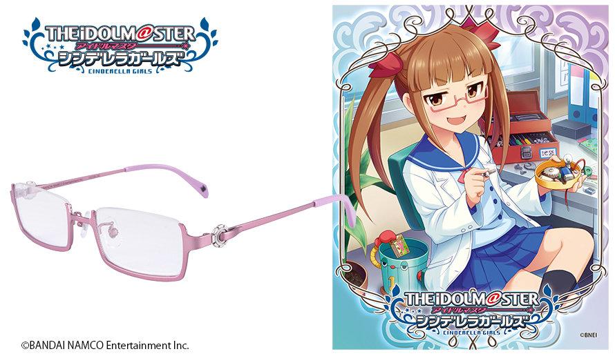アイドルマスターシンデレラガールズ 眼鏡系列 池袋 晶葉 造型光學眼鏡 送1.56不反光防花防UV度數鏡片