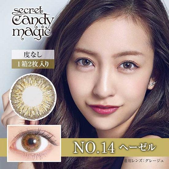 Secret Candy Magic 1-Day No.14 Hazel 20片裝