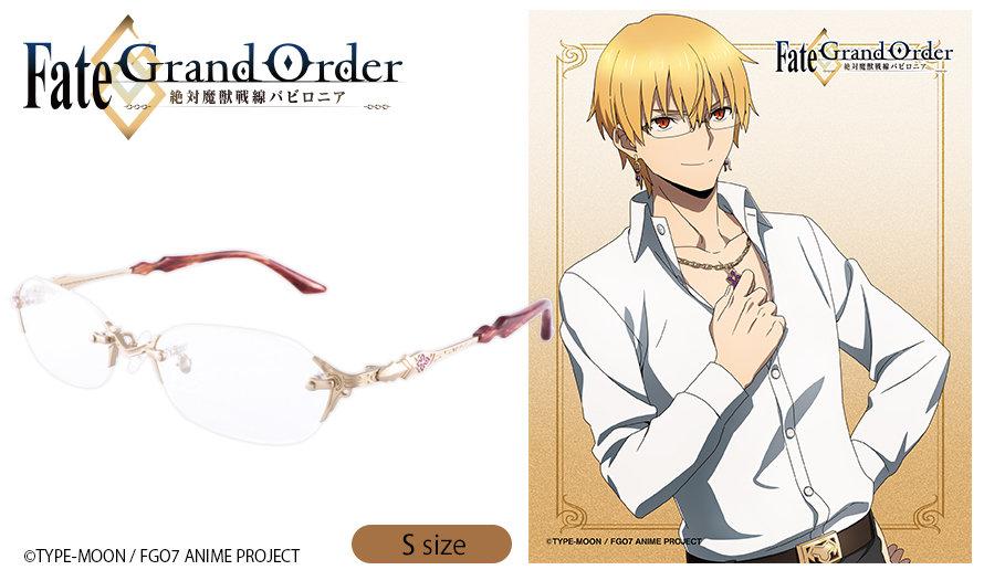 Fate/Grand Order -絶対魔獣戦線バビロニア- 眼鏡系列 ギルガメッシュ造型光學眼鏡 送1.56不反光度數鏡片