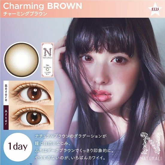 Naturali 1-Day 魅力啡 Charming Brown