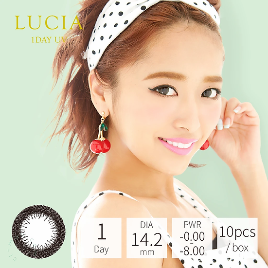 Lucia 1 Day UV Natural Black 自然亮黑 10片裝