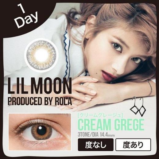LILMOON 1 DAY 10P CREAM GREGE