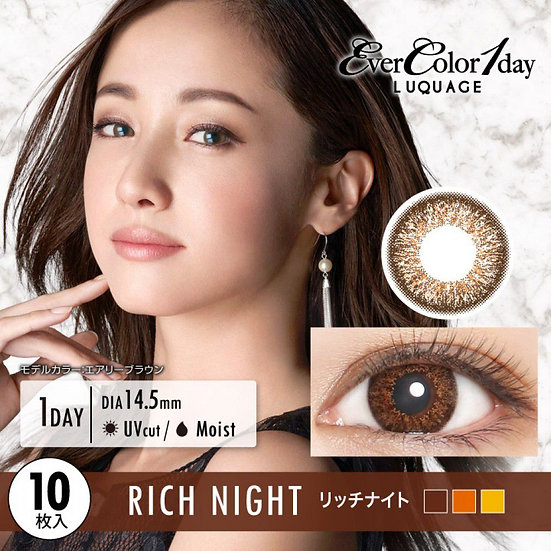 EverColor 1 Day Luquage Rich Night 10片裝/30片裝