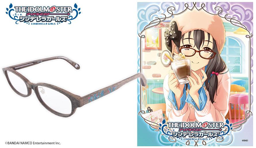 アイドルマスターシンデレラガールズ 眼鏡系列 藤原肇 造型光學眼鏡 送1.56不反光防花防UV度數鏡片