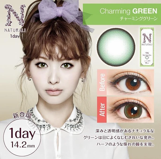 Naturali 1-Day 魅力綠 Charming Green 10片裝