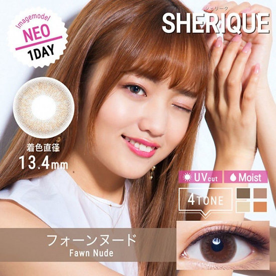 SHERIQUE 1 Day Fawn Nude 10片裝