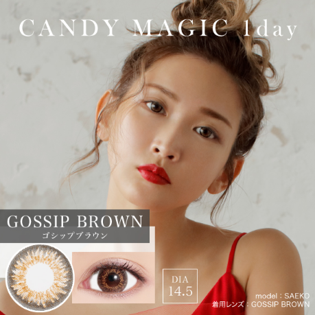 CANDY MAGIC 1 DAY 10P GOSSIP BROWN