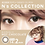 Thumbnail: N'sCOLLECTION 1 Day Hot Chocolate 10片裝