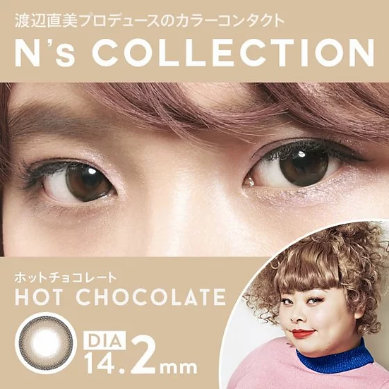 N'sCOLLECTION 1 Day Hot Chocolate 10片裝