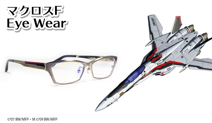 Macross F VF-25F MESSIAH VALKYRIE ALTO CUSTOM 機體造型光學眼鏡 送1.56不反光度數鏡片