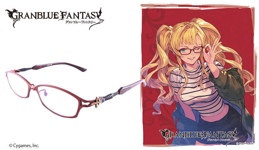 GRANBLUE FANTASY 眼鏡系列 ゼタ造型光學眼鏡 送1.56不反光度數鏡片