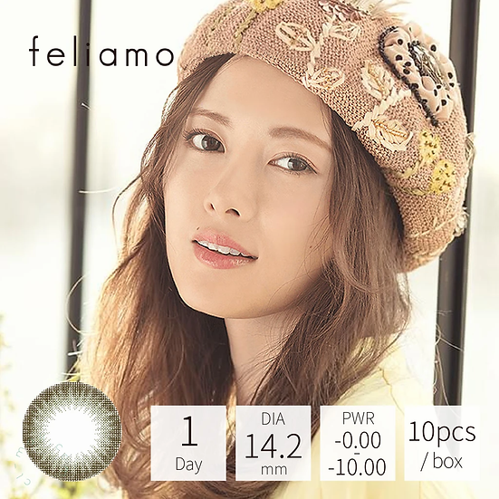 Feliamo 1 Day Olive Brown 10片裝