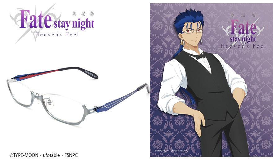 Fate/Saty Night [Heaven's Feel]眼鏡系列 ランサー 造型光學眼鏡 送1.56不反光度數鏡片