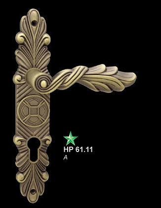 HPS 121