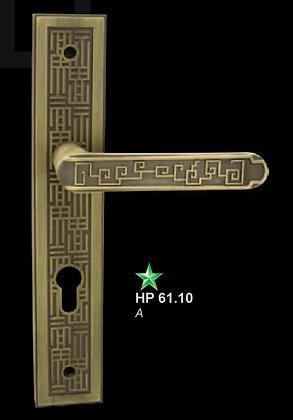 HPS 120