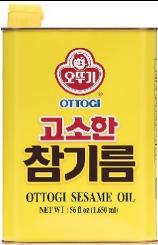 Ottogi Sesame Oil (1.65 L) 오뚜기 참기름