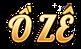 Oze_logo.png