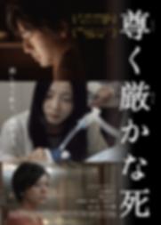 書き出し用-01.png
