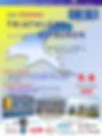 AFFICHE-TRI-2020-17-06-20.jpg