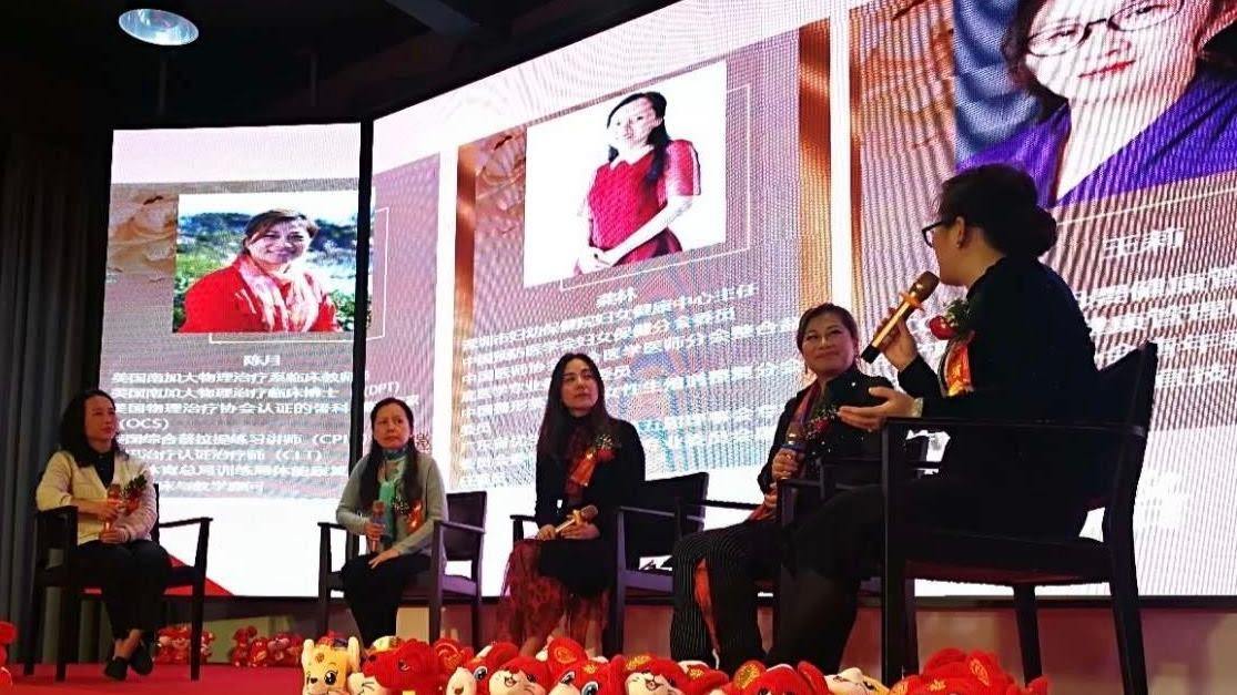 Lilian Women's Panel