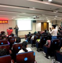 Lilian China University Lecture 2.jpg