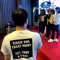 Lilian Teach One Treat Many.jpg