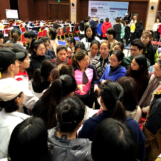 Lilian Beijing Group Demo.jpg