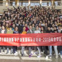 Lilian Beijing Group Photo.jpg